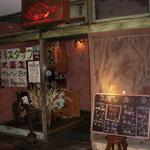 akaisakana_01.jpg