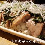 akaisakana_02.jpg