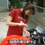 bike_040730_31.jpg