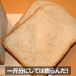 bread_teaflavor2.jpg