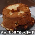 cake070316_1.jpg