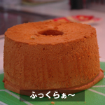 cake070316_2.jpg