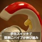 cleener_cvsk20_2.jpg