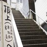 enoshima2006_6.jpg