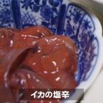 enoshima2006_inoue3.jpg