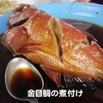 enoshima2006_inoue5.jpg