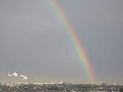 enoshima_rainbow.jpg