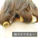 hair_03.jpg