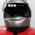 helmet_3.jpg