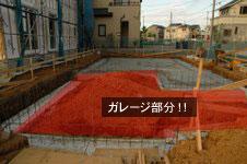 house060811_2.jpg