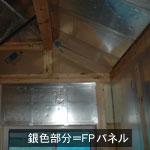 house060811_3.jpg