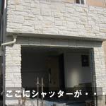 house_061016_2.jpg