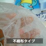mizukirinet03.jpg