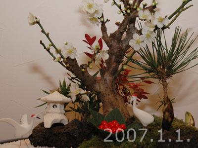 oshougatsu2007.jpg
