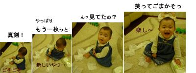 reina_091101.jpg