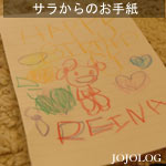 reina_1st_bday_5.jpg