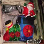 santa2004_1.jpg