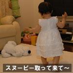 sara_070628_1.jpg