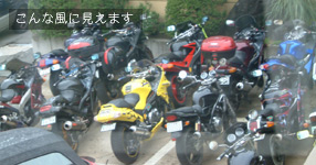 touring_20040926_1.jpg