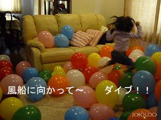 sara_nyuuin_baloons2.jpg