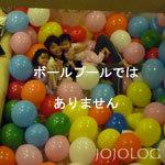 sara_nyuuin_baloons3.jpg