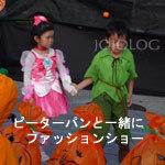 sara_nyuuin_halloween2.jpg