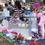 freemarket_1.jpg