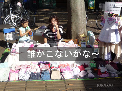 freemarket_3.jpg