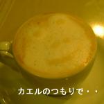 late_art_frog.jpg