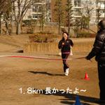marathon2011_5.jpg