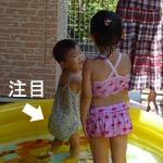omutsu_iryoku_1.jpg