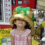 ooki_2.jpg