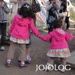 ryujinkyou_2010_3.jpg